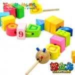 เกมร้อยลูกปัด toy01