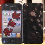 ฟิล์มกันรอยไอโฟน 4/4s แบบ 9 (2ด้าน)