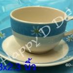 ของชำร่วย แก้วน้ำ พร้อมจานรองแก้ว เซรามิค GD-pc11