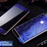 ฟิล์มกระจกลายเพชร หน้า-หลัง Iphone 6/6s สีน้ำเงิน