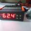 ตัวควบคุมความชื้น SVWL-8040 thumbnail 3