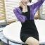 เดรสแฟชั่น ตัดสีทูโทน กับสไตล์ชุดแบบสาวเกาหลี ดูเด่น มีเอกลักษณ์มากๆ ค่ะ thumbnail 6