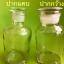 ขวดรีเอเจ้นท์สีใส reagent glass bottle thumbnail 3