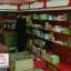 งานจัดส่ง #2MY COSMETIC @MM Market อ.อรัญประเทศ จ.สระเเก้ว thumbnail 2