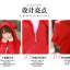 เสื้อกันหนาวสีสันสดใส พร้อมฮูดมีหู ขนาดใหญ่ ดูเก๋ ลงตัว ไม่เบา thumbnail 2