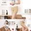 กางเกงขาสั้นแฟชั่นสุภาพสตรี สีสันสดใส ใส่ชิลๆ ได้ทุกวัน สีสันจัดจ้านโดนทุกวัย SET1 thumbnail 7
