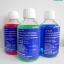 สารละลายบัฟเฟอร์ pH buffer solution thumbnail 1