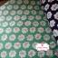 ผ้าคอตตอนไทย 100% 1/4 ม.(50x55ซม.) พื้นสีเขียว ลายดอกไม้เล็ก thumbnail 1