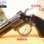 ไฟแช็ครูปทรงปืน มีให้เลือกหลายขนาด มีไฟฉายในตัว thumbnail 11