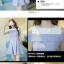 เดรสแฟชั่นเกาหลี เปิดไหล่นิดๆ กับสีพาสเทลหวานๆ ดูเข้ากันกำลังดีเลยค่ะสาวๆ thumbnail 4