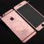 ฟิล์มกระจกลายเพชร หน้า-หลัง Iphone 6Plus/6sPlus สีเงิน thumbnail 11