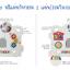 คอกกั้นเด็ก Haenim new สีชมพู-ขาว รุ่น Petit - ขนาด 10 แผ่น thumbnail 7