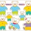 คอกกั้นเด็ก Haenim new สีแดงสดใส รุ่น Melody + playgame ไซส์ M thumbnail 5