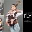 เป้อุ้มเด็ก Todbi รุ่น Fly B7 (สีBoston Brown) thumbnail 3