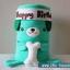 สายผ้าคาด ผ้าห่มม้วนตุ๊กตา วันเกิด (Happy Birthday) สีขาว ## พร้อมส่งค่ะ ## thumbnail 2