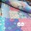 ผ้าคอตตอนเกาหลีแท้ 100% 1/4 เมตร (50x55 cm.) ลายแพทเวิค โทนสีฟ้า thumbnail 2