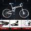 จักรยานเสือภูเขา พับครึ่งได้จาก HUMMER ฟังค์ชั่นครบๆ 21 สปีด ราคาพร้อมส่ง thumbnail 4