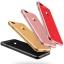 เคสไอโฟนรุ่นป้องป้องกล้อง+กันกระแทกตัวเครื่อง (Premium Case) เคสยางนิ่มแบบหนาสีดำใส Iphone 6Plus/6sPlus thumbnail 1