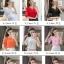 คอลเลคชั่นเสื้อแฟชั่นสตรี หลายแบบหลากสไตล์ ส่งท้ายปี 2017 - 678 thumbnail 2