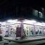 """"""" ร้านหวานหวานบิวตี้&แฟชั่นเกิล """" กบินทร์ จ.ปราจีนบุรี ค่ะ -^^- thumbnail 9"""