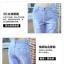 กางเกงยีนส์ขา 5 ส่วน ปล่อยขาลอยๆ เพิ่มความแนวๆ ฉีกจากสไตล์เดิมๆ thumbnail 9