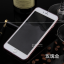 เคสไอโฟน 7 (TPU CASE) Rose Gold thumbnail 2