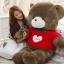 ตุ๊กตาหมีสวมเสื้อหัวใจ Loves thumbnail 5