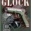 ลายสกรีนฮาฟโทนแนวปืน thumbnail 1