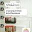 ร้าน Chics ของคุณนุช @ซีคอนสเเควร์ค่ะ ^•^ thumbnail 4