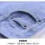 กางเกงยีนส์ขา 5 ส่วน ปล่อยขาลอยๆ เพิ่มความแนวๆ ฉีกจากสไตล์เดิมๆ thumbnail 22