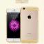 เคสไอโฟน 6 Plus / 6s Plus เคสไอโฟน TPU Case สีทอง thumbnail 1