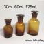 ขวดรีเอเจ้นท์สีชา amber reagent glass bottle thumbnail 3