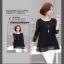collection เสื้อลูกไม้สีดำ มีให้เลือกหลายแบบ เราคัดสรรมาเพื่อสาวๆ โดยเฉพาะ thumbnail 8