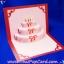 A37 การ์ดป๊อปอัพไดคัท Happy Birthday Cake thumbnail 2