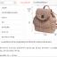 กระเป๋าสะพายสีสวยๆ หนังนิ่ม ดีไซน์หวานๆ น่าใช้มากๆ คุ้มราคาแน่นอน thumbnail 2