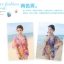 Pre Order ชุดว่ายน้ำแฟชั่นเกาหลี โดดเด่นด้วยสีสันและลวดลาย มาพร้อมเสื้อคลุมผ้าพริ้วไหวในชุด thumbnail 3