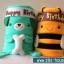 สายผ้าคาด ผ้าห่มม้วนตุ๊กตา วันเกิด (Happy Birthday) สีขาว ## พร้อมส่งค่ะ ## thumbnail 6