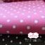 ผ้าคอตตอนลินิน 1/4ม.(50x55ซม.) สีชมพูเข้ม ลายจุดสีขาว thumbnail 2