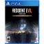 PS4: Resident Evil 7 :Bio Hazard Gold Edition (R3) thumbnail 1