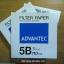 กระดาษกรอง advantec filter paper thumbnail 1