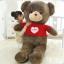 ตุ๊กตาหมีสวมเสื้อหัวใจ Loves thumbnail 8