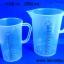 บีกเกอร์ พลาสติก สเกลฟ้า มีหูจับ ทรงสูง Beaker plastic blue scale thumbnail 3