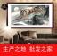 ภาพเสือท่องราตรี 50*100cm cnn17 thumbnail 1