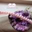ลูกไม้แต่งปอมปอมเล็กสีโอรส กว้าง 0.9 ซ.ม. แบ่งขายเป็นหลา thumbnail 2