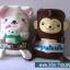 สายผ้าคาด ผ้าห่มม้วนตุ๊กตา วันรับปริญญา (Congratulations) สีขาว ## พร้อมส่งค่ะ ## thumbnail 6