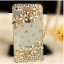 เคสไอโฟน 4/4s (Hard Case) เคสไอโฟนกรอบโปร่งใสประดับเพชรรูปดอกไม้สีขาว thumbnail 1