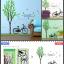 ต้นไม้จักรยาน 2แผ่น a235 thumbnail 5