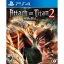 PS4: Attack on Titan 2 (R3) thumbnail 1