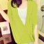 เสื้อแฟชั่นเกาหลี SET เบาสบาย ด้วยผ้าชีฟอง ต้อนรับกับช่วง summer H149 thumbnail 1