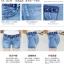 กางเกงยีนส์ขาสั้น แฟชั่นสวยๆ แต่งขอบเอวไม่เหมือนใคร เหมือนใส่เข็มขัดเก๋ๆ ในตัว thumbnail 3